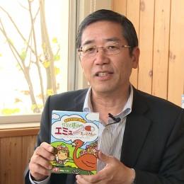 株式会社 きやまファーム 代表取締役/鳥飼善治
