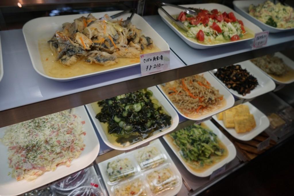 惣菜の蔵 ふきのとう